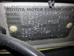 Лючок Toyota Camry SV43 Фото 3