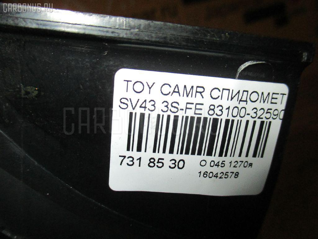 Спидометр TOYOTA CAMRY SV43 3S-FE Фото 9