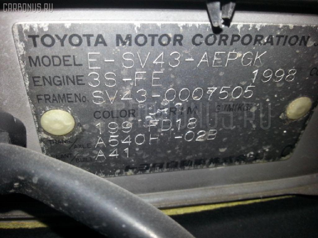 Консоль магнитофона TOYOTA CAMRY SV43 Фото 3