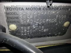 Держатель дворника Toyota Camry SV43 Фото 3