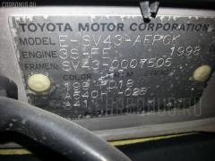 Решетка под лобовое стекло Toyota Camry SV43 Фото 3