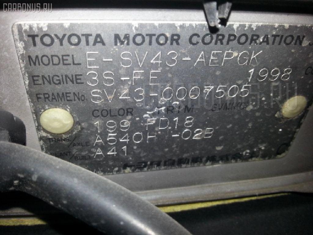 Крепление радиатора TOYOTA CAMRY SV43 Фото 2