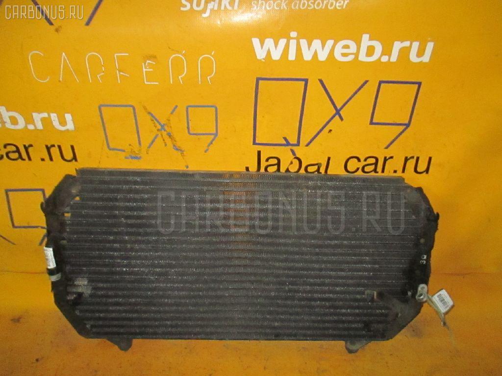 Радиатор кондиционера TOYOTA CAMRY SV43 3S-FE Фото 2
