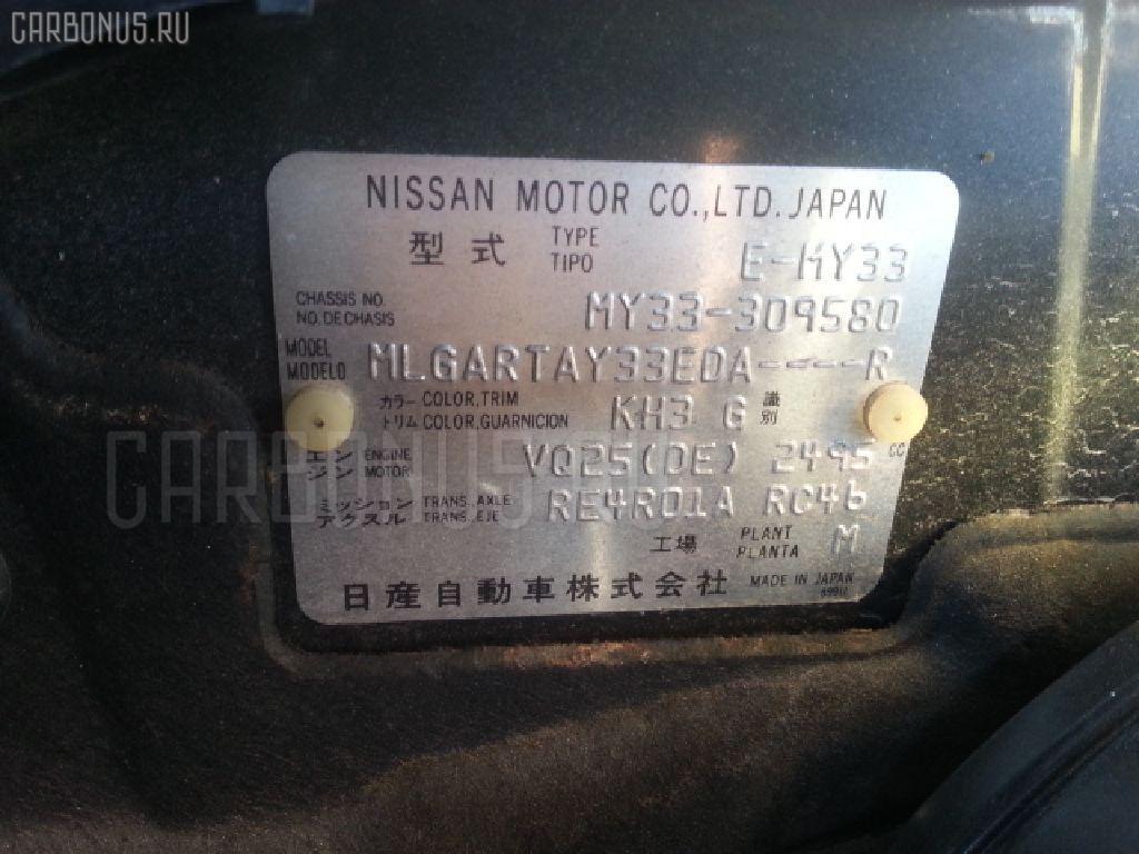 Двигатель NISSAN CEDRIC MY33 VQ25DE Фото 5