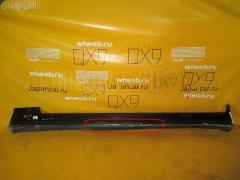 Порог кузова пластиковый ( обвес ) NISSAN CEDRIC MY33 Фото 2