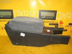 Бардачок Nissan Cedric MY33 Фото 1