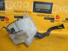 Бачок омывателя Nissan Cedric MY33 Фото 1