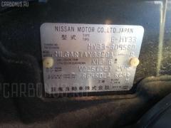 Жесткость бампера Nissan Cedric MY33 Фото 2