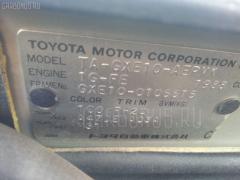 Зеркало двери боковой Toyota Altezza GXE10 Фото 3