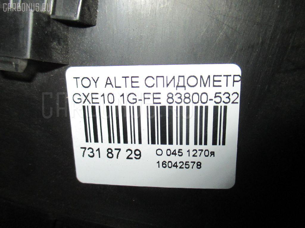 Спидометр TOYOTA ALTEZZA GXE10 1G-FE Фото 8