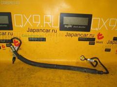 Шланг гидроусилителя Toyota Altezza GXE10 1G-FE Фото 1