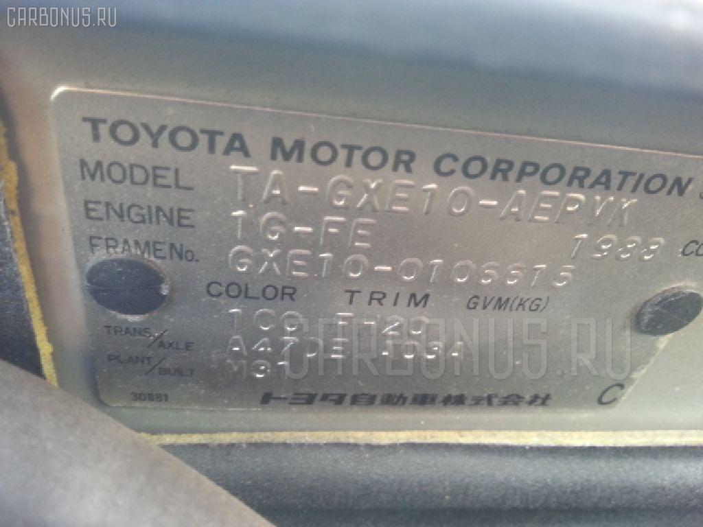 Air bag TOYOTA ALTEZZA GXE10 Фото 3