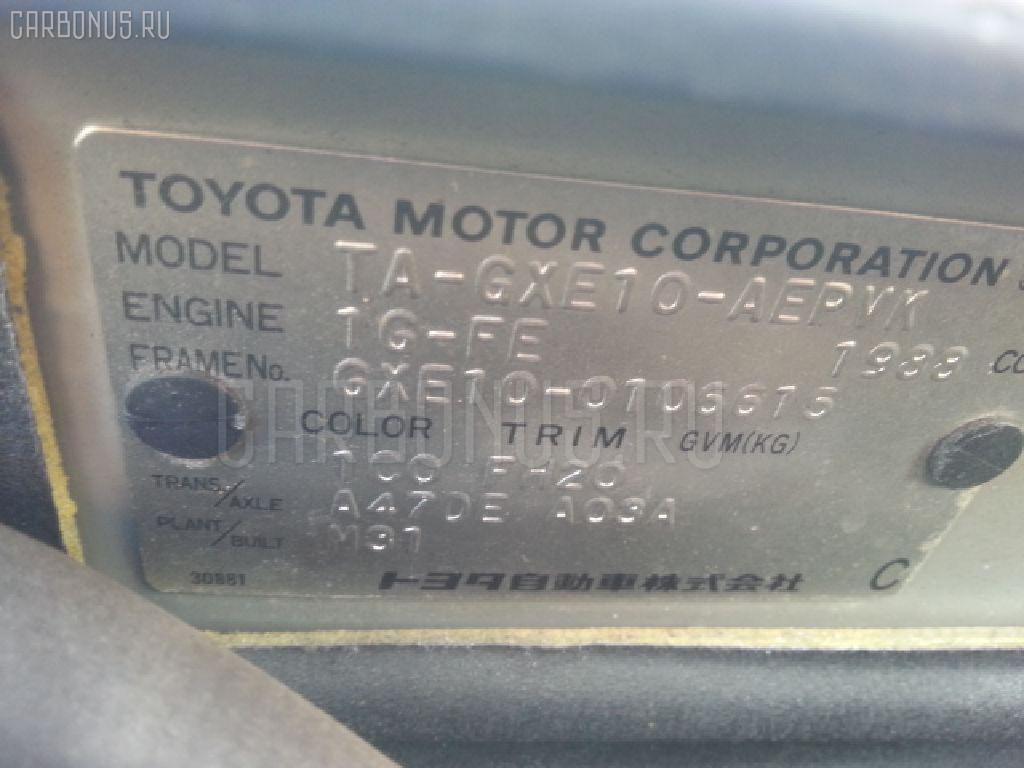 Радиатор кондиционера TOYOTA ALTEZZA GXE10 1G-FE Фото 3