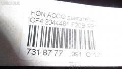 Двигатель Honda Accord CF4 F20B Фото 11