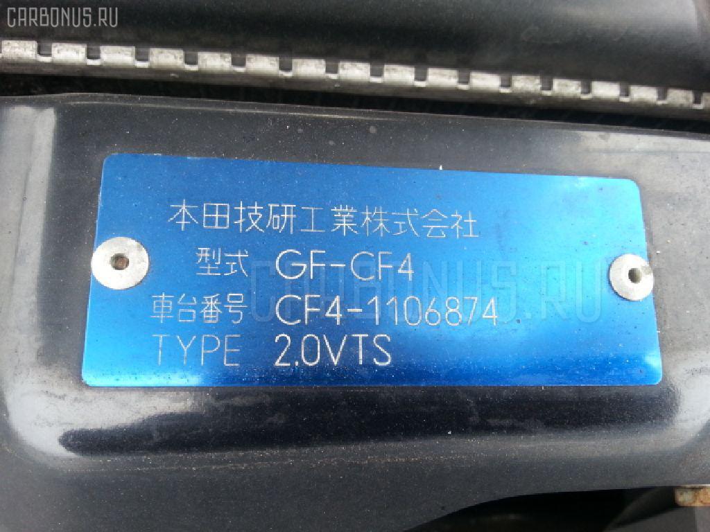 Консоль КПП HONDA ACCORD CF4 Фото 3