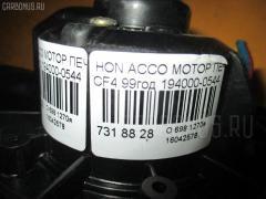 Мотор печки Honda Accord CF4 Фото 8