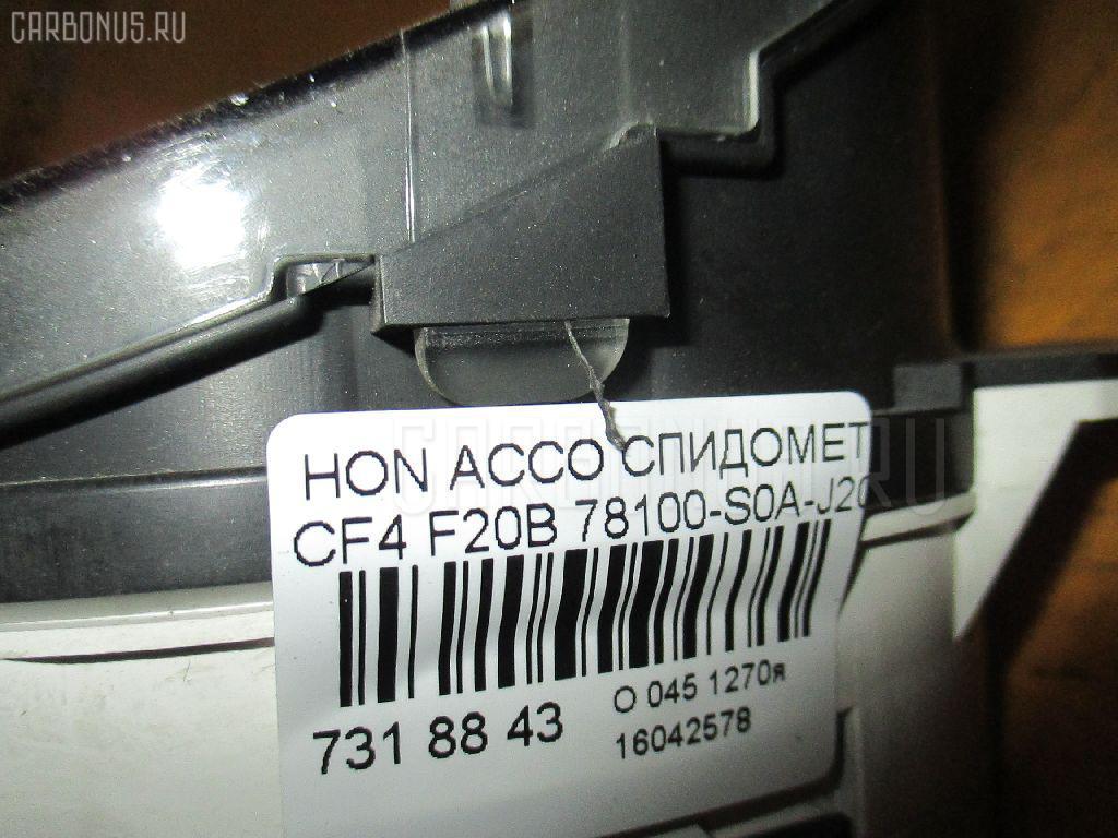 Спидометр HONDA ACCORD CF4 F20B Фото 8