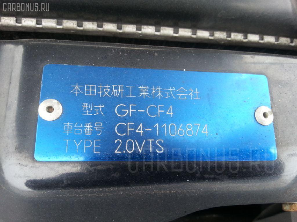 Главный тормозной цилиндр HONDA ACCORD CF4 F20B Фото 4