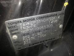 Порог кузова пластиковый ( обвес ) Toyota Bb NCP31 Фото 6