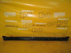 Порог кузова пластиковый ( обвес ) Toyota Bb NCP31 Фото 5