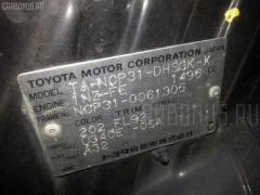 Стойка амортизатора Toyota Bb NCP31 1NZ-FE Фото 3