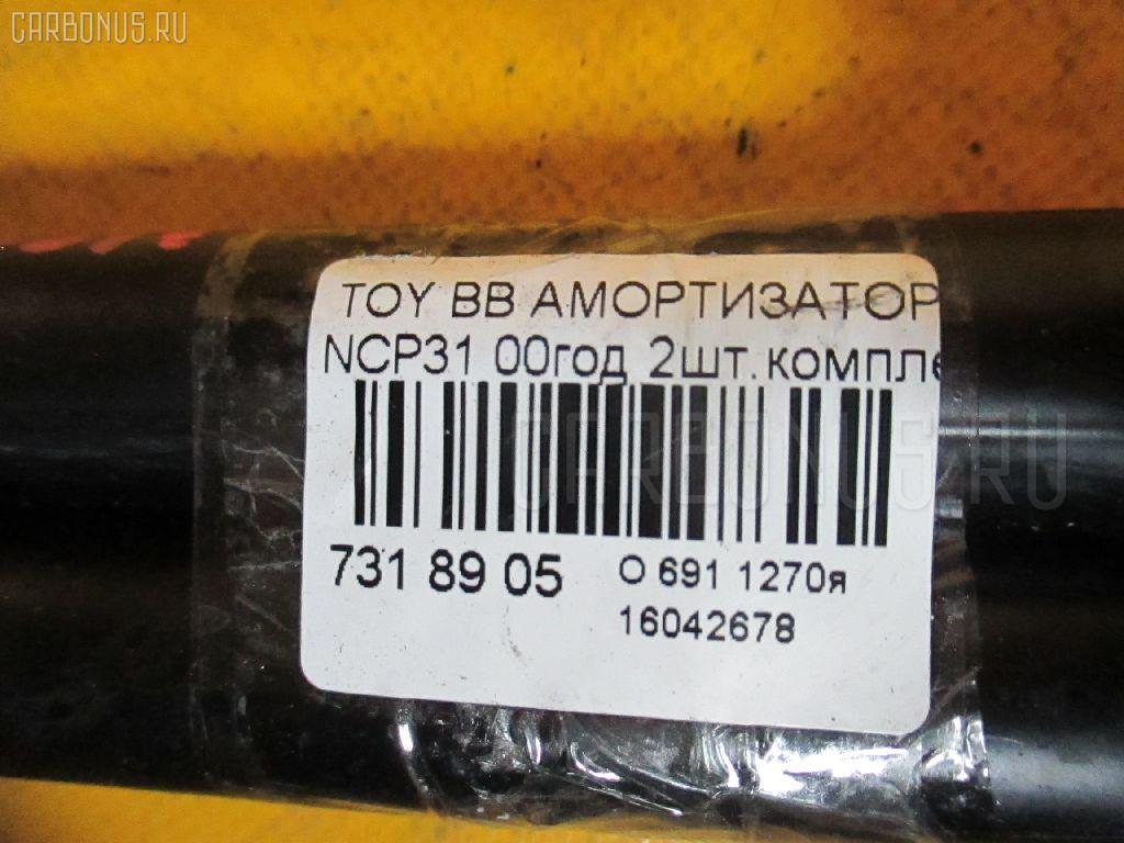Амортизатор двери TOYOTA BB NCP31 Фото 7