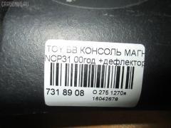 Консоль магнитофона TOYOTA BB NCP31 Фото 8