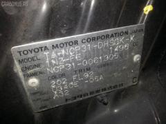 Тросик на коробку передач TOYOTA BB NCP31 1NZ-FE Фото 2