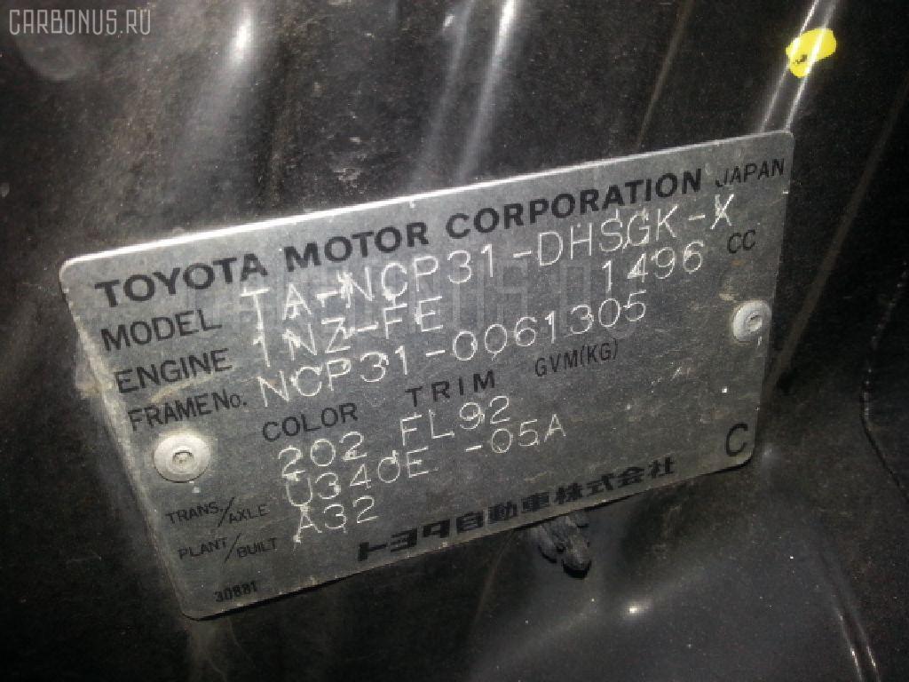 Решетка радиатора TOYOTA BB NCP30 Фото 5