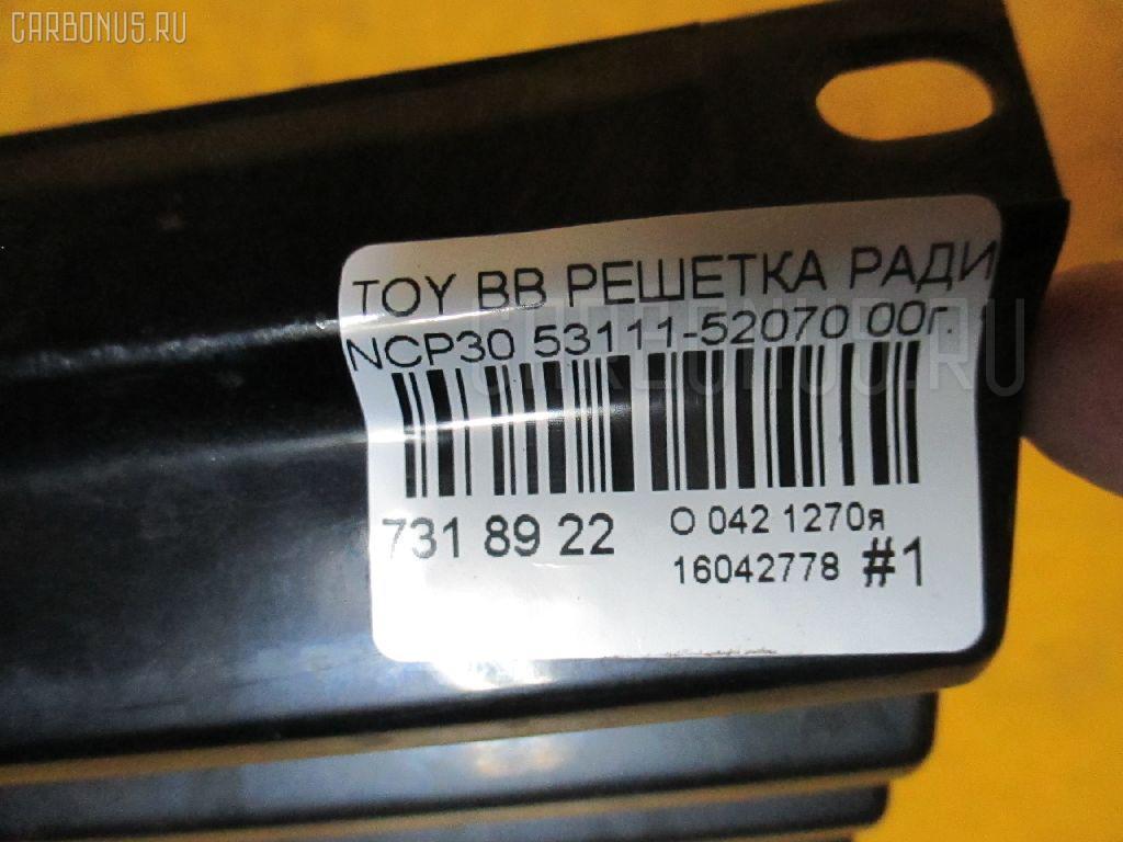 Решетка радиатора TOYOTA BB NCP30 Фото 10