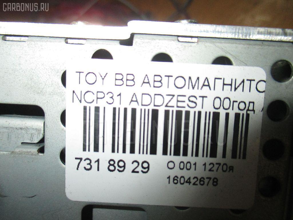 Автомагнитофон TOYOTA BB NCP31 Фото 8