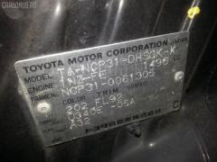 Планка телевизора Toyota Bb NCP31 1NZ-FE Фото 2