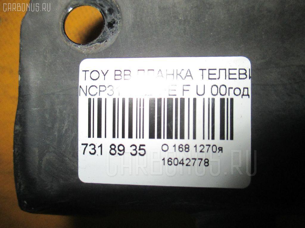 Планка телевизора TOYOTA BB NCP31 1NZ-FE Фото 7