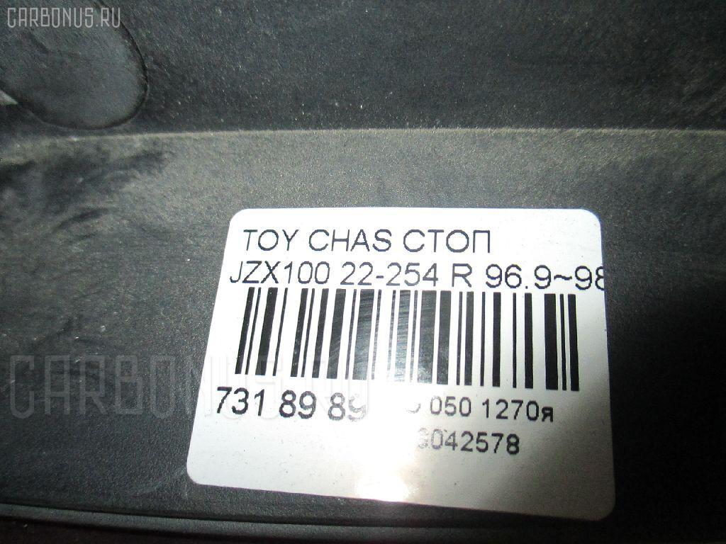 Стоп TOYOTA CHASER JZX100 Фото 8