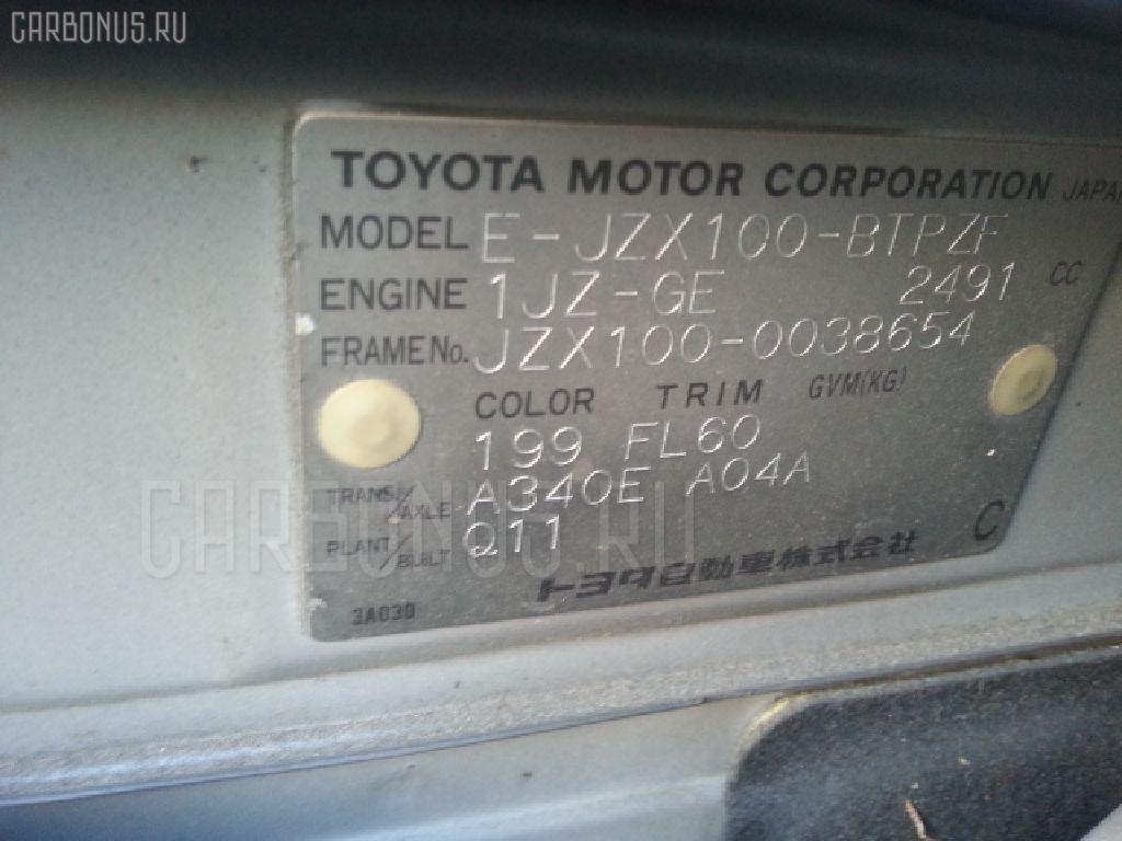 Блок управления климатконтроля TOYOTA CHASER JZX100 1JZ-GE Фото 3