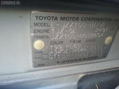 Кожух рулевой колонки TOYOTA CHASER JZX100 Фото 3