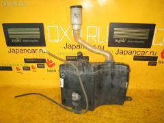 Бачок омывателя Toyota Chaser JZX100 Фото 1