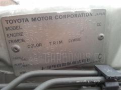 Решетка под лобовое стекло Toyota Nadia SXN10 Фото 7