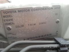 Глушитель Toyota Nadia SXN10 3S-FE Фото 7