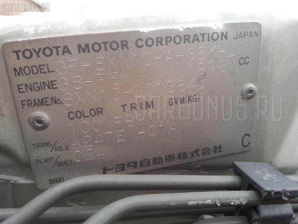 Заливная горловина топливного бака TOYOTA NADIA SXN10 3S-FE Фото 6