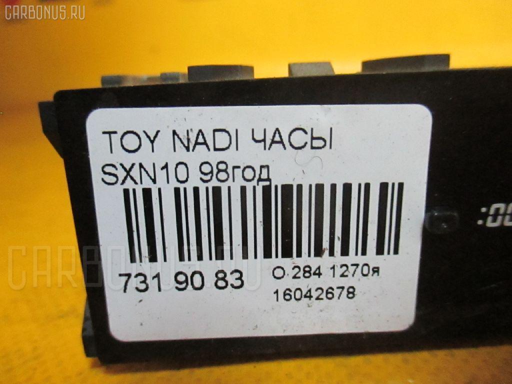 Часы TOYOTA NADIA SXN10 Фото 8