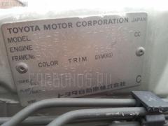 Блок управления климатконтроля TOYOTA NADIA SXN10 3S-FE Фото 7