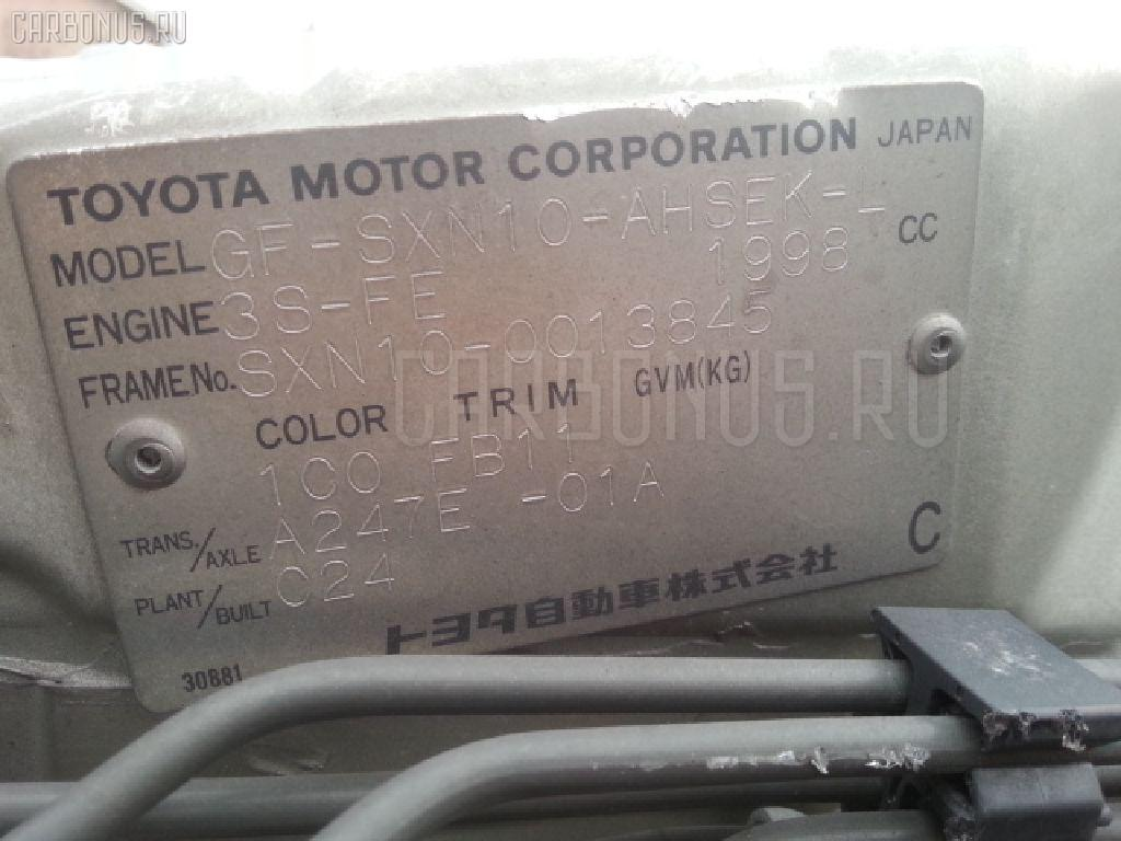 Тросик на коробку передач TOYOTA NADIA SXN10 3S-FE Фото 6