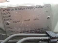 Ветровик Toyota Nadia SXN10 Фото 9