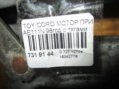 Мотор привода дворников TOYOTA COROLLA SPACIO AE111N Фото 8