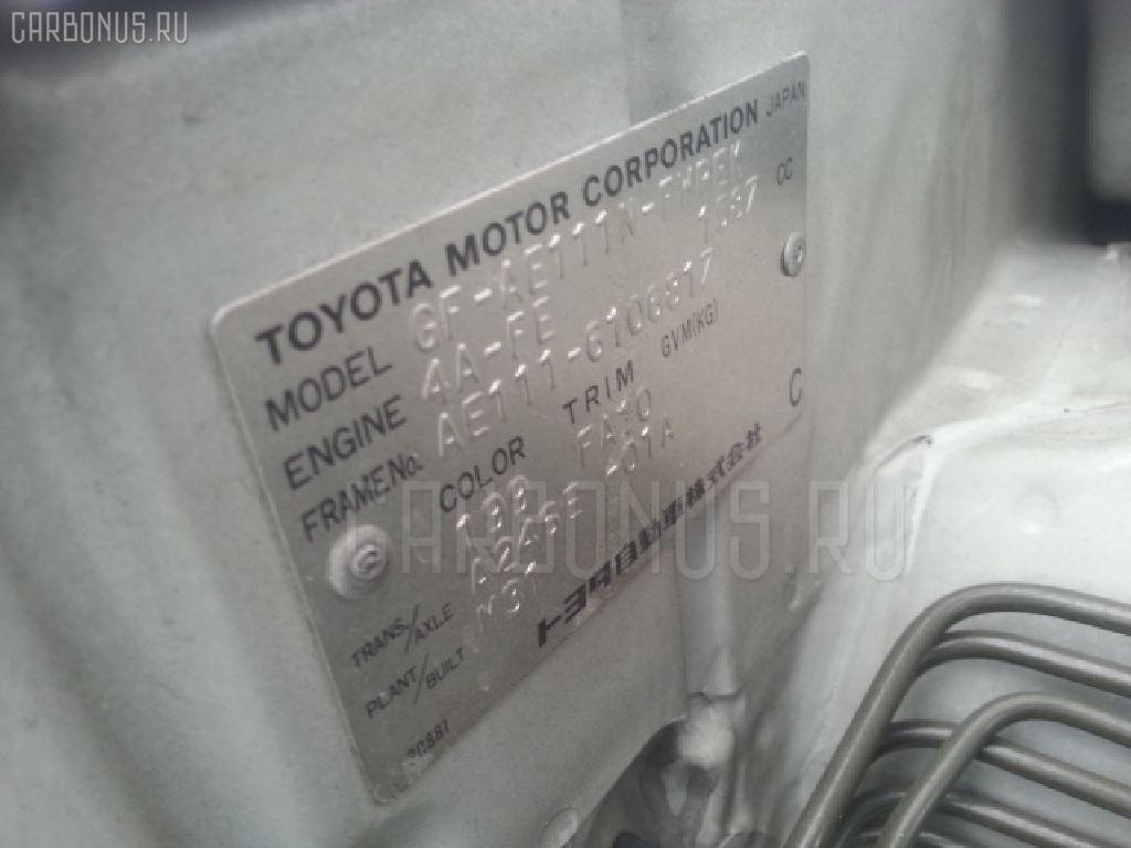 Подставка под аккумулятор TOYOTA COROLLA SPACIO AE111N Фото 2