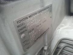 Мотор печки Toyota Corolla spacio AE111N Фото 3