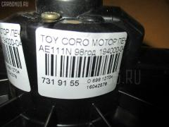 Мотор печки Toyota Corolla spacio AE111N Фото 8