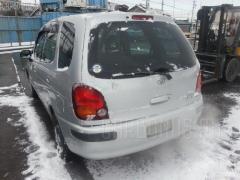 Ремень безопасности Toyota Corolla spacio AE111N 4A-FE Фото 6