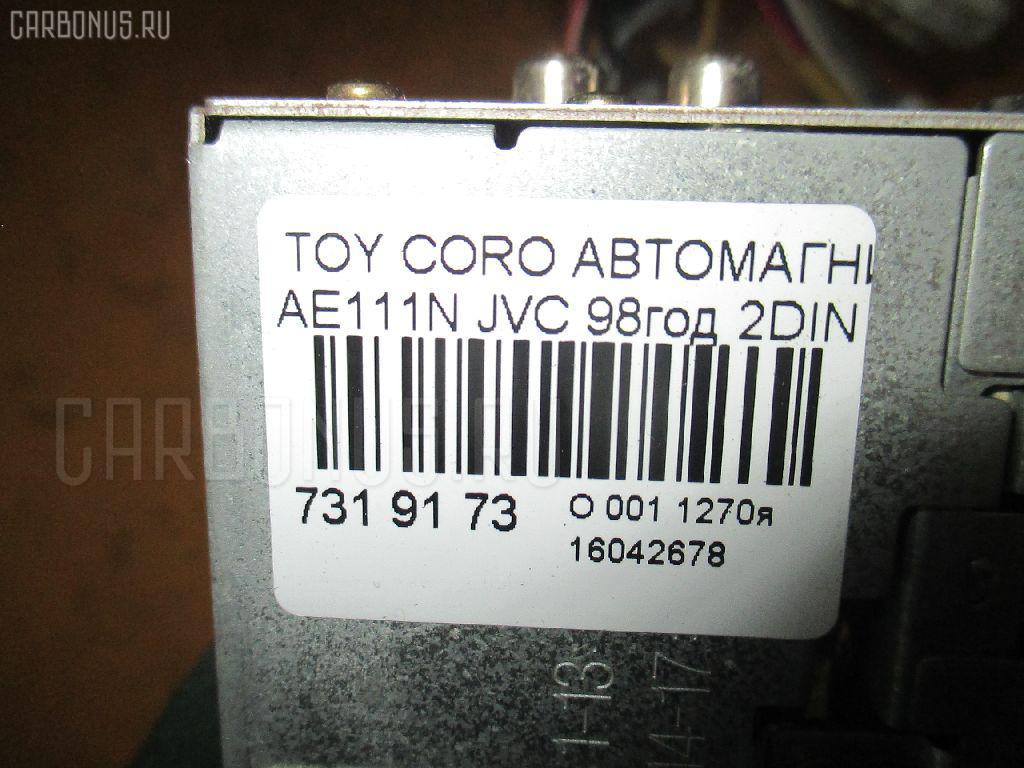 Автомагнитофон TOYOTA COROLLA SPACIO AE111N Фото 8